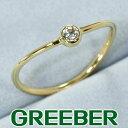 ティファニー リング 指輪 ダイヤ ダイヤモンド ウェーブ シングル ロウ 10号 K18YG【中古】BLJ