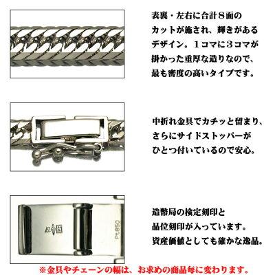 喜平ネックレスPt8508面トリプル50g50cmプラチナキヘイ【新品】/SZK