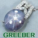 スターサファイア 19.397ct ダイヤ ダイヤモンド 0.30ct ネックレス Pt900/Pt850/プラチナ【中古】GENJ
