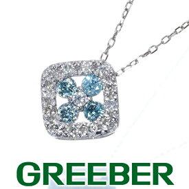 ブルー&クリアダイヤ ダイヤモンド 0.20ct ネックレス K18WG【中古】GENJ