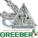 トリリアントカットダイヤ ダイヤモンド 2.411ct ネックレス Pt900/Pt850/プラチナ K18WG【中古】GENJ