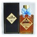 母の日 酒 名入れ ウィスキー 酒 名入れのI.W.ハーパー 12年 750ml【楽ギフ_のし宛書 楽ギフ_名前入り 名入り …