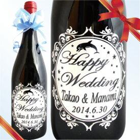 名入れ 彫刻 赤ワイン フランス産750ml 退職記念 卒業 成人の日 名入れ 酒 ギフト ワイン 名入り 名前入り ホワイトデー クリスマス ハロウィン 誕生日、結婚式、成人の日、バレンタイン、母の日 敬老の日 ワイン ラベル 赤ワイン ギフト エッチング 内祝い