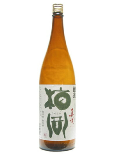 醴泉(れいせん)清酒と米焼酎で仕込んだ梅酒 真咲梅酒 1800ml 醴泉