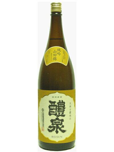 醴泉(れいせん)純米吟醸 純吟 山田錦 1800ml