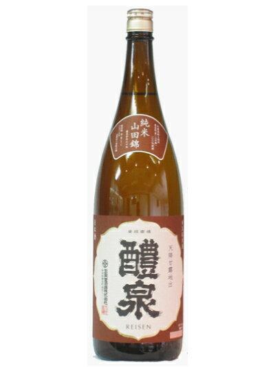 醴泉(れいせん)特別純米酒 純米 山田錦 1800ml 醴泉