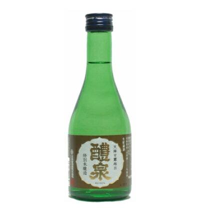 醴泉(れいせん)特別本醸造 生貯蔵酒 300ml