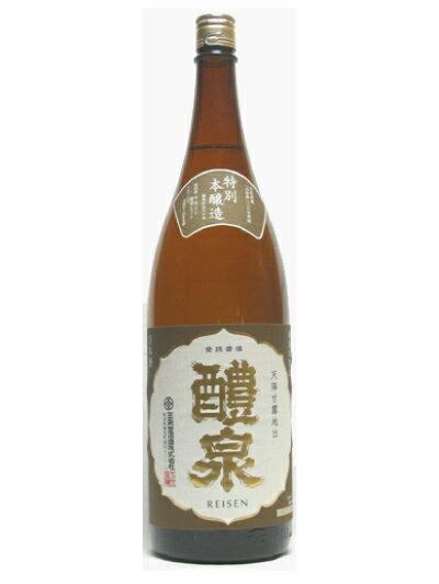 醴泉(れいせん)特別本醸造 1800ml 醴泉