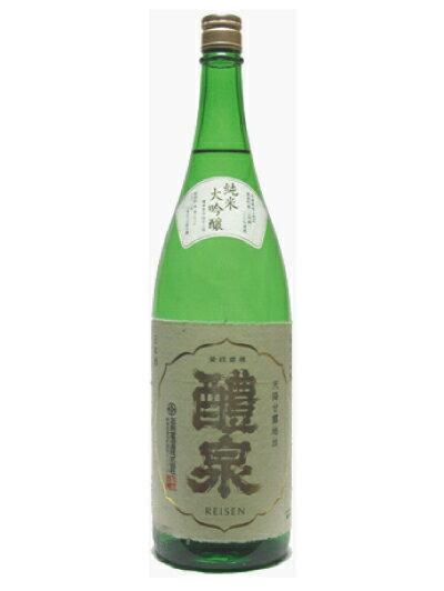 醴泉(れいせん)純米大吟醸 原酒 1800ml