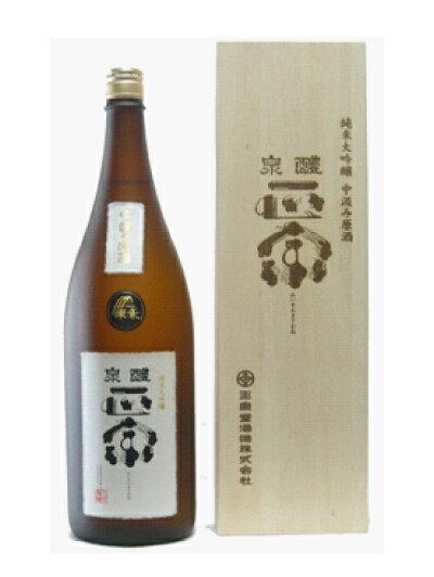 醴泉(れいせん)純米大吟醸中汲み原酒 正宗 1800ml