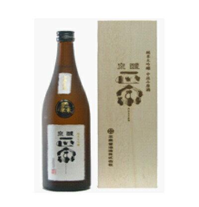 醴泉(れいせん)純米大吟醸中汲み原酒 正宗 720ml 醴泉