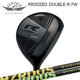 PROCEED DOUBLE-R FW PROJECT X SMOKEプロシード ダブル アール フェアウェイウッド プロジェクトX ハザーダス スモーク
