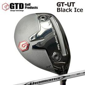 カスタムクラブ/2021年Newモデル/GTD GT-UT ブラックアイス ユーティリティ ディアマナ サンプ ハイブリッドGTD GT-UI Black Ice UT DIAMANA THUMP HY