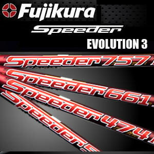 Fujikura Speeder Evolution IIIフジクラ スピーダー エボリューション3 シリーズ【リシャフト・工賃込・往復送料無料】