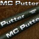 Fujikura MC Putter shaftフジクラ MC パター シャフト【リシャフト・工賃込・往復送料無料】