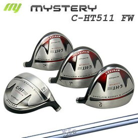 The MYSTERY C-HT511 FW N.S.PRO 950FWミステリー C-HT511 フェアウェイウッド NSプロ 950FW