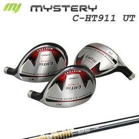 The MYSTERY C-HT911 UTILITY Dynamic Gold 95 Utilityミステリー C-HT911 ユーティリティ ダイナミックゴールド95 ユーティリティ