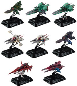 コスモフリートコレクション 機動戦士ガンダム ACT3 〜機動戦士Zガンダム篇〜 [BOX]