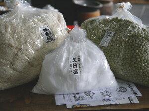 手作り味噌セット 秘伝豆(大量仕込み用 こだわり食塩 樽なし)