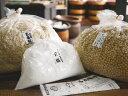 手作り味噌セット 玄米麹(大量仕込み用 樽なし)