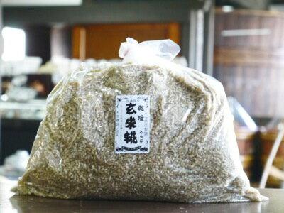 乾燥玄米麹 乾燥麹(2.4kg)