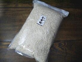 乾燥玄米麹 乾燥麹(2kg)
