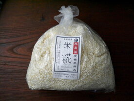 無農薬 有機肥料 米麹 生麹(1kg)