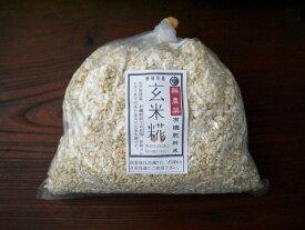 無農薬 有機肥料 玄米麹 生麹(1kg)