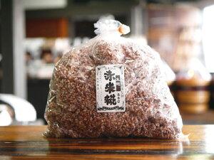 赤米麹 生麹 紅ロマン(1kg)