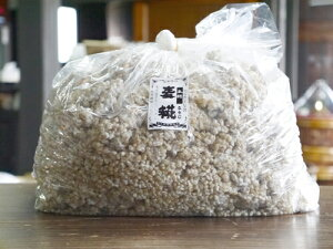 大麦麹 生麹(5kg)