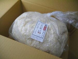 無農薬 有機肥料 玄米麹 生麹(5kg)