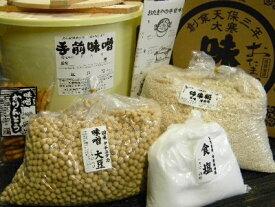 手作り味噌セット(10Lポリ樽付)