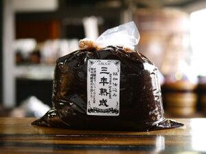 三年熟成味噌(1kg)