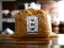甘白味噌 漉(1kg)