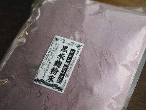 黒酸麹粉末(1kg)