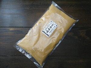 玄米味噌粉末(300g)