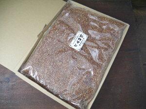 古代米 無農薬 有機肥料 赤米うるち米 紅ロマン(800g)送料無料
