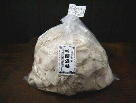 吟醸酒粕(2kg)