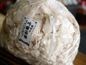 吟醸酒粕(5kg)
