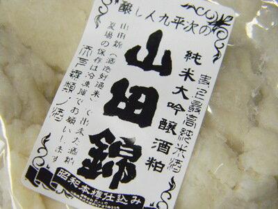 九平次 純米大吟醸酒粕 山田錦(5kg)
