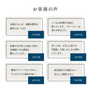 九平次純米大吟醸酒粕山田錦(5kg)