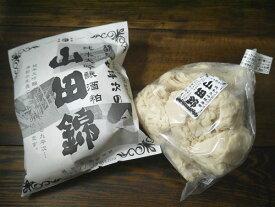 九平次 純米大吟醸酒粕 山田錦(1kg レトロ袋付)