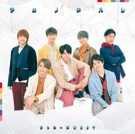【アウトレット品】 初回盤B CD+DVD ジャニーズWEST アメノチハレ