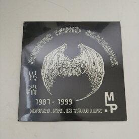 【アウトレット品】 レコード S.D.S DIGITAL EVIL IN YOUR LIFE cd-02-011
