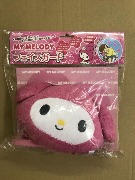 【おまけ付】 MY MELODY マイメロディー フェイスガード 200x115x115mm cy-056
