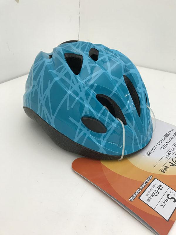 【おまけ付】 サギサカ キッズヘルメット 幼児用 HB-6-5 CY-065