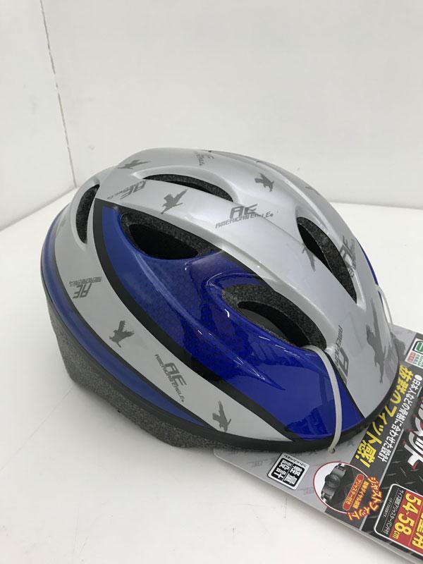【おまけ付】 サギサカ ジュニアヘルメット 児童用 SK-02 CY-066