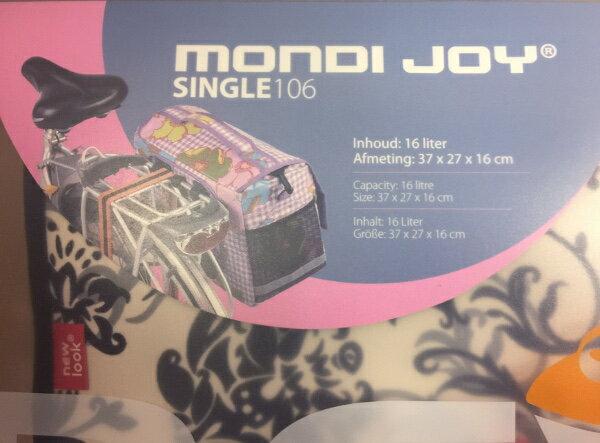 【おまけ付】 new look ニュールック サイクルバッグ MONDI JOY SINGLE 自転車用サイドバッグ BG-NL-012-013 cy-099-100