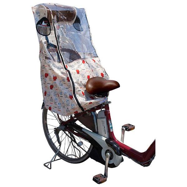 【おまけ付】 エール 自転車 レインカバー スヌーピー SNOOPY HOUSE PE008 cy-136