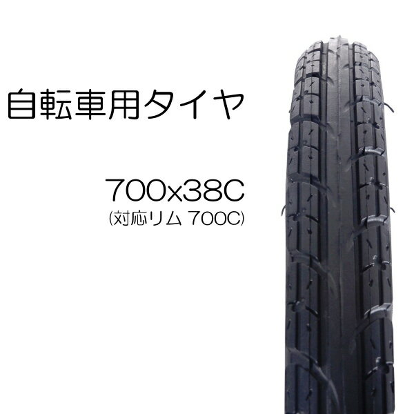 【アウトレット】 KENDA ケンダ クロスバイクタイヤ 自転車タイヤ 700x38C 700C cy-221